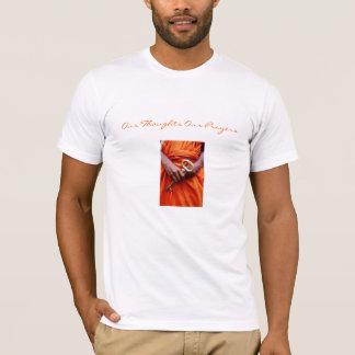 知恵、知識、スピリチュアル、哲学 Tシャツ
