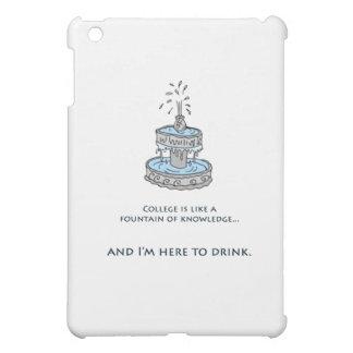 知識の噴水 iPad MINIケース