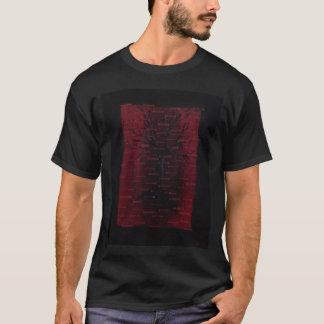 知識の木 Tシャツ