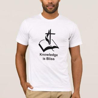 知識は至福です Tシャツ
