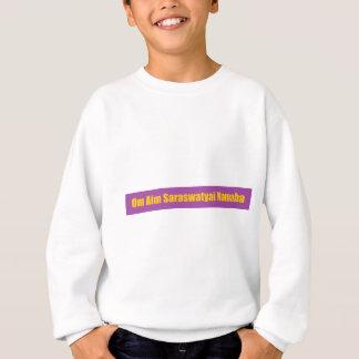 知識を得るための信念 スウェットシャツ