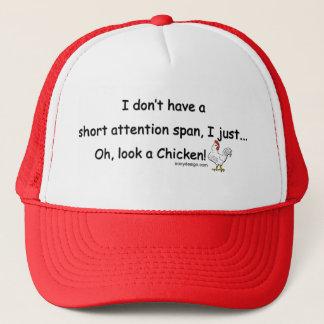短い注意力の鶏 キャップ