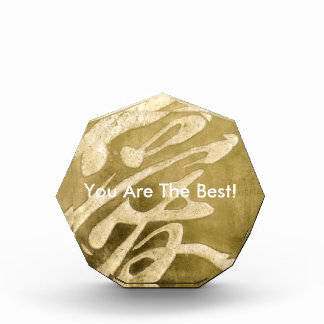 石の中国のな愛 表彰盾