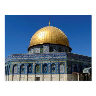 石の郵便はがきのドーム: エルサレム、パレスチナ ポストカード