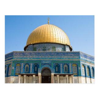 石エルサレムのドーム ポストカード