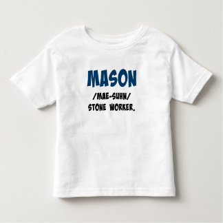 石大工の一流の記述のワイシャツ トドラーTシャツ
