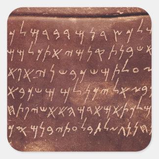 石棺からの銘刻文字の スクエアシール
