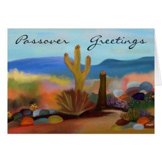 砂漠カードの過ぎ越しの祝い カード
