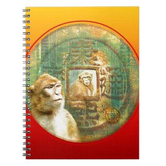 硬貨の旧正月Monkey_Monkeys ノートブック