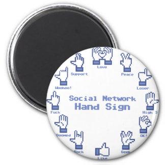 社会的なネットワーク手の印 マグネット