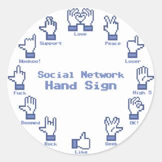 社会的なネットワーク手の印 ラウンドシール