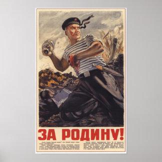 祖国のため! ポスター
