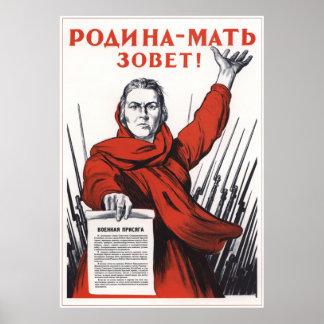 祖国の呼出し ポスター