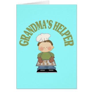 祖母の助手 グリーティングカード