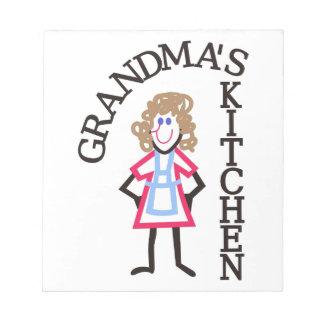祖母の台所 ノートパッド