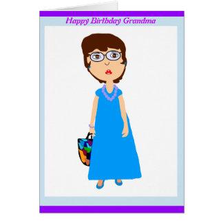 祖母の挨拶状 グリーティングカード