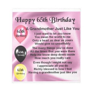 祖母の詩-第65誕生日 ノートパッド