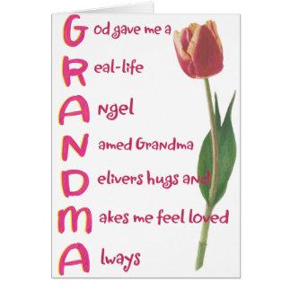 祖母 グリーティングカード