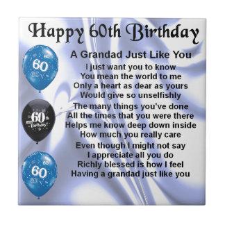 祖父の詩-第60誕生日 タイル