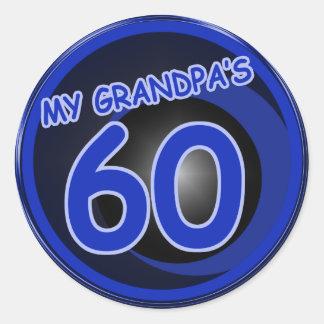 祖父は60才です ラウンドシール