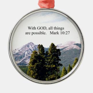 神との10:27に、すべての事あります可能が印を付けて下さい メタルオーナメント