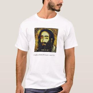 神の国はあなたの内に-ルークの17:21です Tシャツ