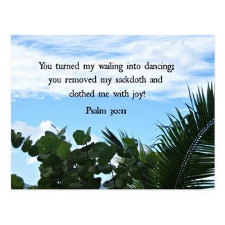 神の慈悲: 賛美歌の103:12 ポストカード