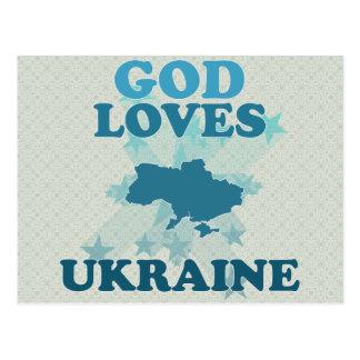 神はウクライナを愛します ポストカード