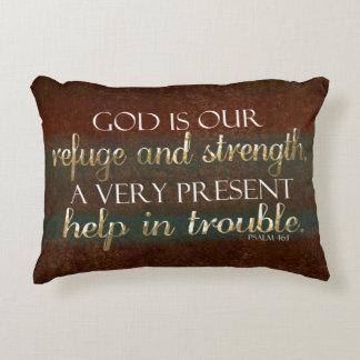 神は私達の非難のキリスト教の聖書の詩ブラウンまたは金ゴールドです アクセントクッション