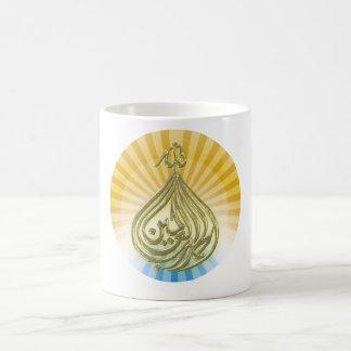神は素晴らしいアラビア書道です コーヒーマグカップ