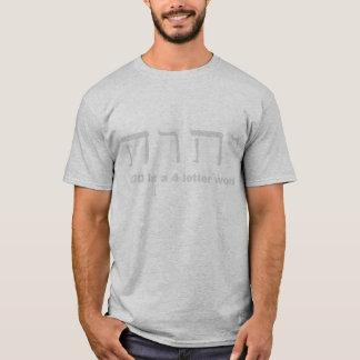 神は4つの手紙の単語です Tシャツ