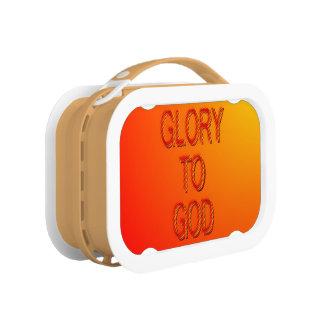 神への栄光(オレンジ) ランチボックス