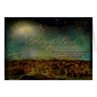 神への栄光 カード