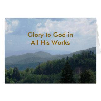 神への栄光 グリーティングカード