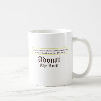 神シリーズの名前 コーヒーマグカップ