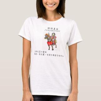 神功皇后(JINGUKOUGOU) Tシャツ
