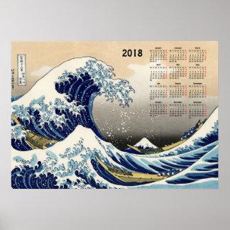 神奈川2018のカレンダーを離れた大きい波 ポスター