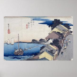 神奈川: リッジの眺め ポスター