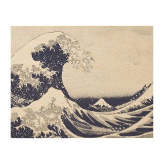 神奈川(神奈川沖浪裏)を離れた素晴らしい波 ウッドウォールアート