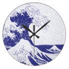 神奈川(神奈川沖浪裏)を離れた素晴らしい波 ラージ壁時計