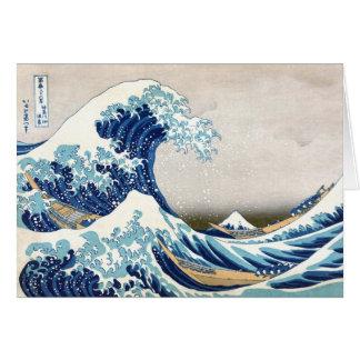 神奈川Hokusaiのファインアートを離れた北斎の素晴らしい波 カード