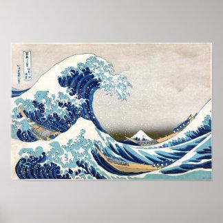 神奈川Hokusaiのファインアートを離れた北斎の素晴らしい波 ポスター