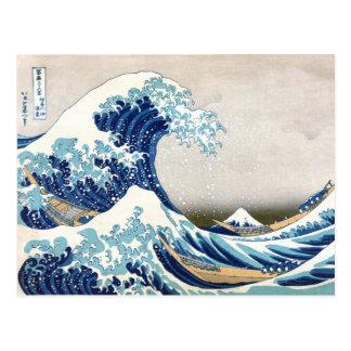 神奈川Hokusaiのファインアートを離れた北斎の素晴らしい波 ポストカード