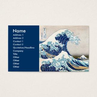 神奈川Hokusaiのファインアートを離れた北斎の素晴らしい波 名刺
