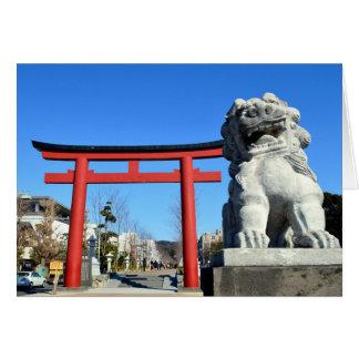 神社の入口: Tsurugaoka Hachimanグウ、鎌倉 カード