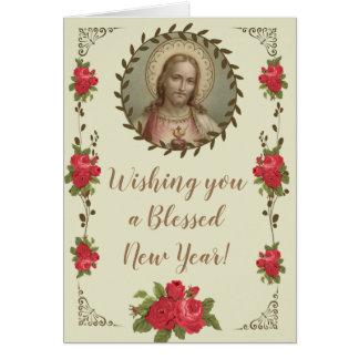 神聖なハートの聖なる書物、経典新年の カード