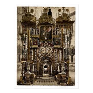 神聖な墓室、エルサレム、Holのインテリア ポストカード