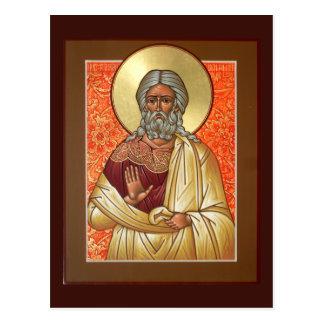 神聖な家長のベンジャーミンの祈りの言葉カード ポストカード