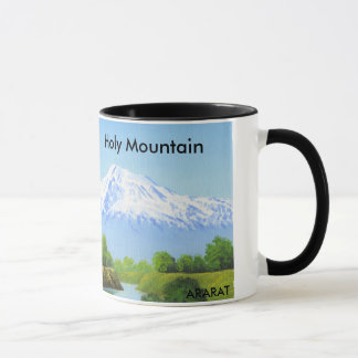 神聖な山のアララトのコーヒーカップ マグカップ