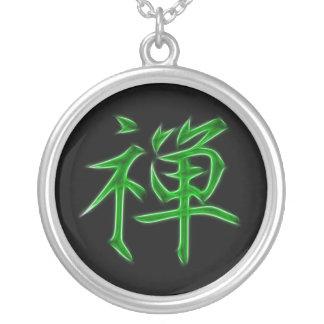禅の日本のな漢字の書道の記号 シルバープレートネックレス